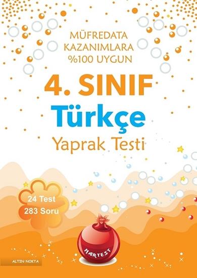 4. Sınıf Türkçe Yaprak Test (2017 Müfredatı - Eski Baskı)